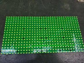 广东单组份LED显示屏专用喷涂胶